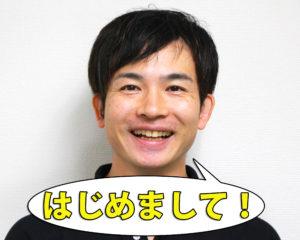 愛知岐阜三重のエアコン取り付け工事は愛知県名古屋市のECサービス